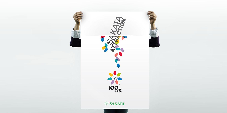 SakataFruitAt01